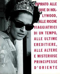Maser_Vogue_Italia_February_1991_01.thumb.png.f4a509e5917f201c9ed8e647f45cbffb.png