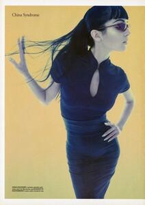 W (April 1995) - China Syndrome - 007.jpg