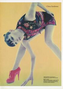 W (April 1995) - China Syndrome - 004.jpg