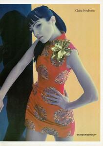 W (April 1995) - China Syndrome - 006.jpg
