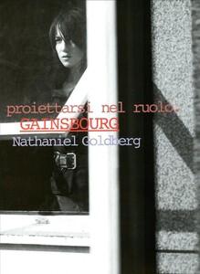 ARCHIVIO - Vogue Italia (September 2003) - Charlotte Gainsbourg - 002.jpg
