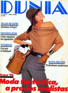 DUNIA Tracy Toon Spanish DUNIAmagazine, # 222 Week from April 2 to 22 1986.jpg