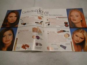 revista-cosmopolitan-suplemento-especial-carola-del-bianco-2.jpg