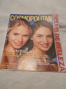 revista-cosmopolitan-suplemento-especial-carola-del-bianco_1.jpg
