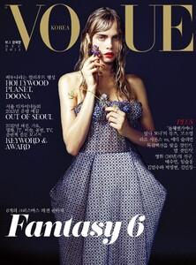 Vogue Korea (December 2012) - Cover.jpg