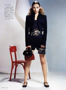 Vogue Japan (June 2006) - Ruffle Room - 006.jpg