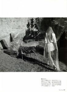 Vogue Japan (June 2006) - Ghost In The Machine - 006.jpg
