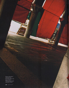 Elle Russia (November 2011) - Fanny François - 003.jpg