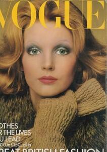 Sue Baloo-Vogue-Inglaterra-2.jpg