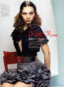 Vogue Japan (June 2006) - Ruffle Room - 001.jpg