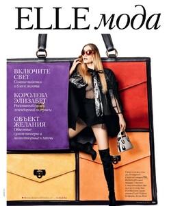 Elle Russia (December 2011) - Object Of Desire - 001.jpg