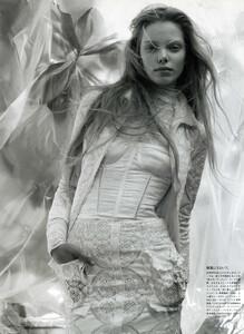 Vogue Japan (June 2006) - Ghost In The Machine - 003.jpg