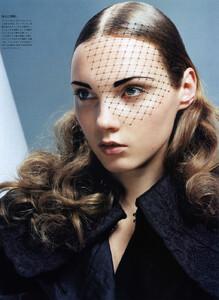 Vogue Japan (June 2006) - Ruffle Room - 005.jpg