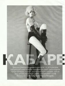 Vogue Russia (December 2006) - Cabaret - 002.jpg