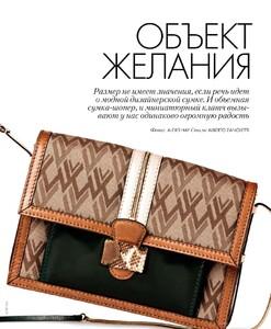 Elle Russia (December 2011) - Object Of Desire - 003.jpg