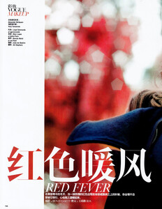 Vogue China (January 2009) - Red Fever - 002.jpg
