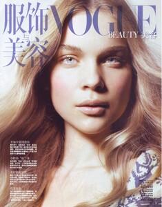Vogue China (June 2008) - Flower Power - 001.jpg
