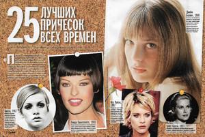 Glamour Russia November 2005 1.jpg