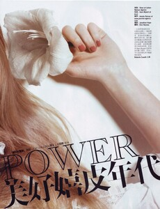 Vogue China (June 2008) - Flower Power - 003.jpg