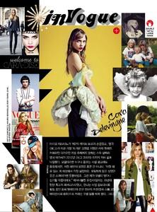 Vogue Korea (December 2012) - Flower Girl - 001.jpg