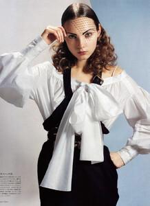 Vogue Japan (June 2006) - Ruffle Room - 004.jpg
