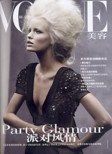 Vogue-China-Dec-2005-beauty-1-Caroline-Winberg.jpg