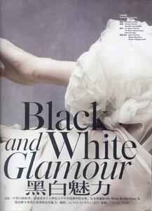 Vogue-China-Dec-2005-beauty-3.jpg