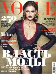 Vogue_Russia_March2010_Constance_Jablonski_Alexi_Lub.thumb.jpg.838667a02d4e718e6d9e5d6fd75a86f0.jpg