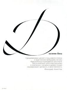 anna-davolio-vognov2003-1.jpg