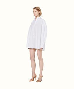 croissant-sleeved-shirt-coco-white-1.thumb.jpg.4c31cf6d64bf520a1050dc0132662a6c.jpg