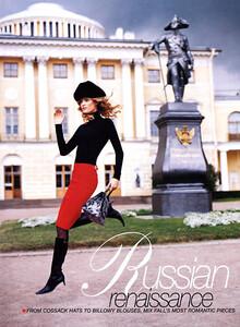 russianrenaissance_bwaw01.JPG