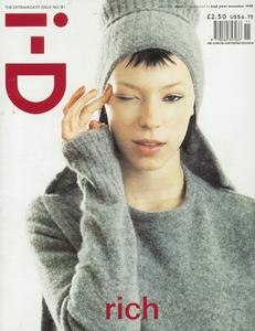Jones_i-D_November_1998_Cover.png.105ffcd4e915ee9a.thumb.png.8bd1bdfda0013d334e7a1c74395766c8.png