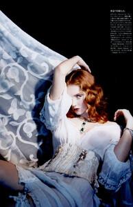 LilyCole_VogueJP_Jan08_sup_ph_SophieDelaporte_003.jpg