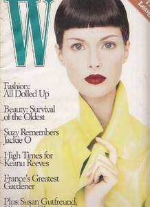 W_July_1994.thumb.jpg.4145cfd0ad200c8e3938f22d3658fd9d.jpg