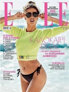 Alessandra Ambrosio-Elle-Grecia-2.jpg