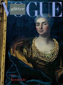 1159519934_ARCHIVIO-VogueItalia(May2006)-Glitter-001.thumb.jpg.fac70e4d97f3b6d75c4fd87d90fba56b.jpg
