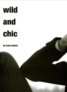 ARCHIVIO - Vogue Italia (December 2002) - Wild And Chic - 001.jpg