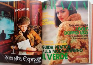 1980-Volume-Bound-Of-7-Magazines-Grazia-Moda-_57.jpg
