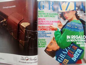 1980-Volume-Bound-Of-7-Magazines-Grazia-Moda-_57 (2).jpg