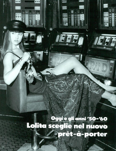 Barbieri_Vogue_Italia_March_1985_01.thumb.png.1f0c4246201df7c736f2868cbc7ce954.png