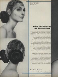 Beauty_US_Vogue_April_15th_1970_05.thumb.jpg.0b94017a7a4ebfbf6a80e1526ac2346d.jpg