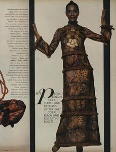 Going_US_Vogue_July_1970_10.thumb.jpg.b09dc590672fc1281f0fe5458bdb9fb8.jpg