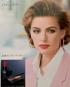 isaeva-shiseido119547199_1194417650940170_5503306620273097814_n.thumb.jpg.3c8a81fddf8a189ed1cadfe4870371f4.jpg