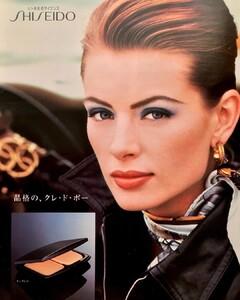 isaeva-shiseido119647734_319004812525793_611399678434683236_n.thumb.jpg.778ad4a64ef12e27ad0332b13cc259b7.jpg