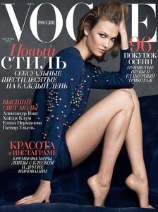 karlie-kloss-vogue-russia-2014-cover.thumb.jpg.f28c51ea5a33e7c0cf5ff030515db0af.jpg