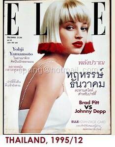 ZAVIAL ELLE 1995-6.jpg