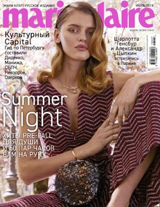Marie Claire Russia 718.jpg