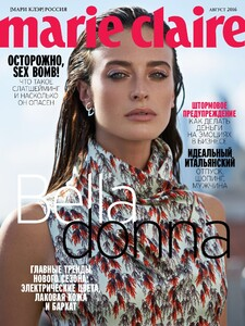 Marie Claire Russia 816.jpg