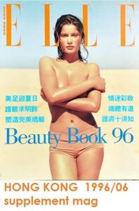 CASTA ELLE 1996-5.jpg