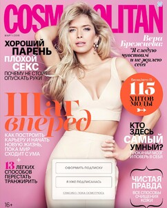 Cosmo Russia 315.jpg